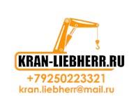 KRAN LIEBHERR
