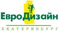 Евродизайн-Екатеринбург