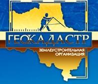 """""""Геокадастр"""" Управления архитектуры и градостроительства Истринского района"""