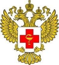 Управление координации деятельности медицинских и фармацевтических организаций №1 Министерства здравоохранения Московской области