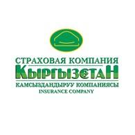 """Страховая компания """"Кыргызстан"""""""