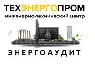 Техэнергопром