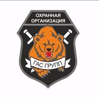 ГАС ГРУПП