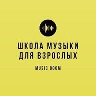 Music Boom