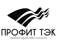 ПРОФИТ ТЭК