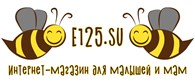 Детский интернет-магазин  Е125.su