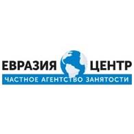 Евразия Центр