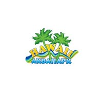 Аквапарк Hawaii, Miami Aquapark&SPA