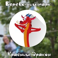 """""""Красный Дракон"""""""