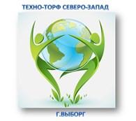 «ТехноТорф - Северо-Запад» Выборгский филиал