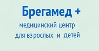 """Медицинский центр """"Брегамед+"""""""