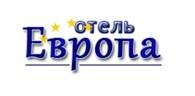 """Гостевой дом """"Европа"""""""