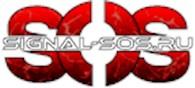 SIGNAL - SOS