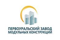 Первоуральский Завод Модульных Конструкций