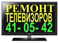 ИП Телесервис - Ставрополь