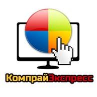 Сервисный Центр КомпрайЭкспресс