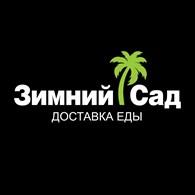 """Доставка суши, пиццы, обедов в Красноярске """"Зимний Сад"""""""