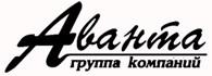 """Группа компаний """"Аванта"""""""