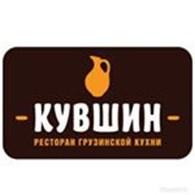 """Ресторан """"КУВШИН"""""""