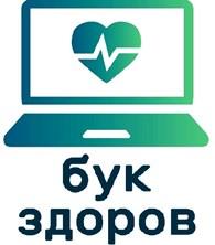 «Решение компьютерных проблем»