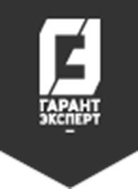 Гарант Эксперт