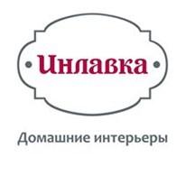 """""""Интерьерная Лавка"""""""