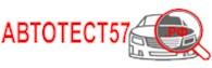 Автотест57