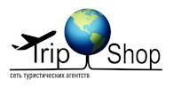 Trip Shop - сеть туристических агентств