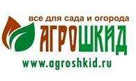 АГРОШКИД