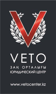 """Юридический центр """"VETO"""""""