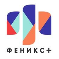 ООО Феникс+ УрФО