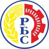 """Республиканская База Снабжения """"Прохладненская"""""""