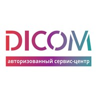 Сервис-центр DICOM