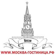 Москва Гостиница