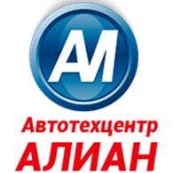 Автотехцентр «Алиан»
