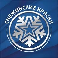 Завод лакокрасочных материалов «Снежинка»