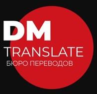 DMTranslate