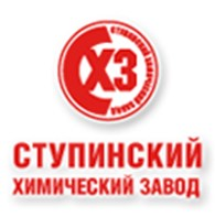 «Ступинский химический завод»