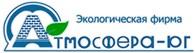 """Экологическая фирма """"Атмосфера-ЮГ"""""""