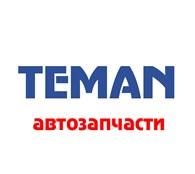 интернет магазин автозапчастей ТЕМАН