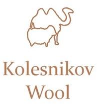 """Шерстяная компания """"Kolesnikov Wool"""" (Колесников К.А.)"""