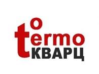 Кварцевый обогреватель ТермоКварц