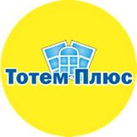 Тотем Плюс