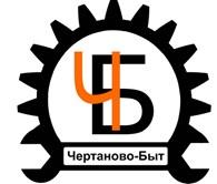 Чертаново-Быт