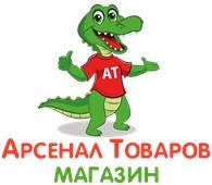 """Магазин """"Арсенал Товаров"""""""