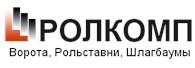 Ролкомп