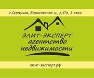 Элит-Эксперт