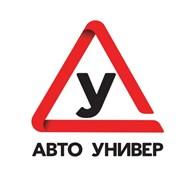 """""""АвтоУнивер"""" Римская"""