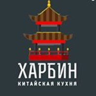 КАФЕ китайской кухни «ХАРБИН»