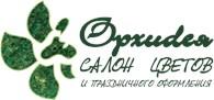 Салон цветов «Орхиdея»